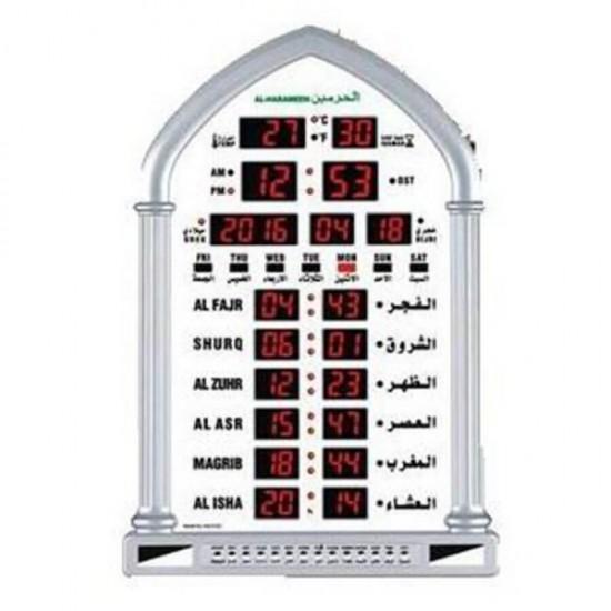 Mosque Clock HA-5125 AL-HARAMEEN 53x80Cm