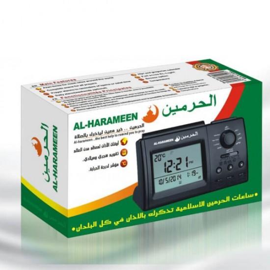 Al Harameen Azan Table Clock Ha-3006