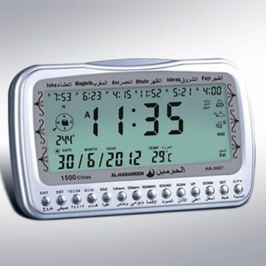 Al-harameen Azan Clock - Ha-3007