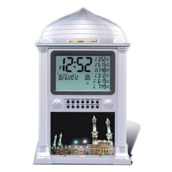 Al-Harameen Islamic Clock HA-4002