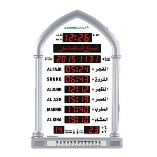 AL-HARAMEEN Mosque Clock White 38x58Cm HA-5118