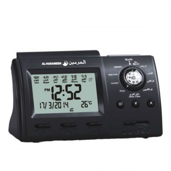 Table Azan Clock Ha-3005