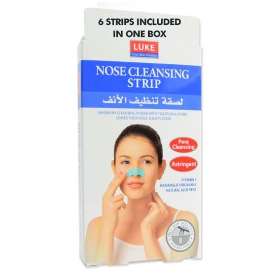 2 In 1 Bundle Offer Black Mask+6 Pcs Nose Strips - BND17-90